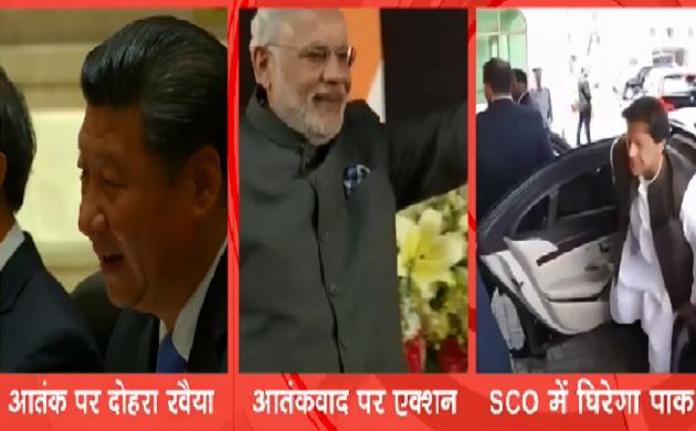 SCO की बैठक : कौन-कौन से मुद्दे होंगे PM Narendra Modi के ?