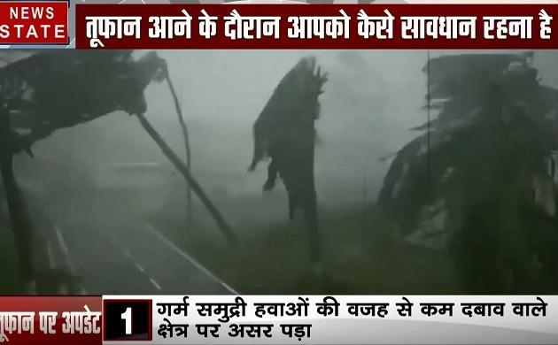 Cyclone Vayu: गुजरात से टकराने वाला है वायु तूफान, देखें कैसे निपटें इस तूफान से