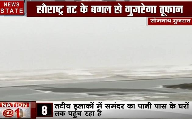 Super Cyclone: सेना की 11 टुकड़ियां गुजरात के प्रभावित जिलों में तैनात की गई, देखें वीडियो