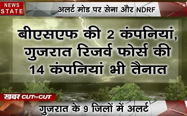 खबर Cut to Cut: अलर्ट मोड पर सेना और NDRF, वायु तूफान से आफत में जान, देखिए मौसम का बर्फीला अंदाज