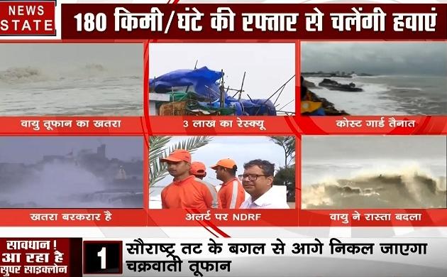 Weather: नहीं टला चक्रवाती तूफान का खतरा, 900 किलोमीटर का होगा तूफान का दायरा, देखें वीडियो