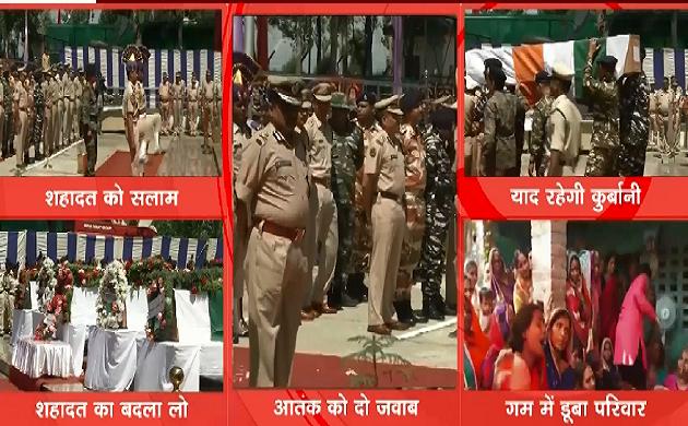 4 बजे 4 ख़बर : अंनतनाग में शहीद हुए जवानों को दी गई श्रद्धांजली