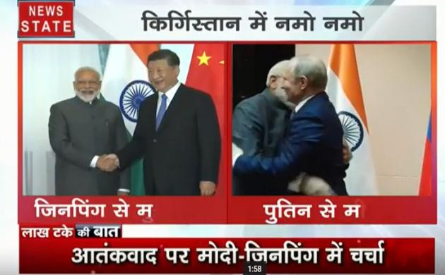 SCO Summit में पीएम मोदी ने शी जिनपिंग और रूस के राष्ट्रपति व्लादिमीर पुतिन से की मुलाकात