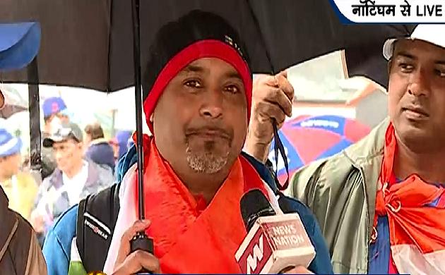 #WorlCup2019 #IndiavsNewsZealand : बारिश रुकी तो 20-20 ओवर का होगा मैच