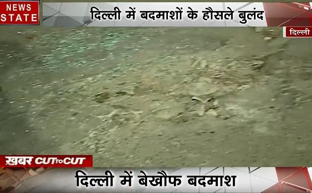 Khabar Cut2Cut: बेखौफ बदमाशों ने युवक को घर के बाहर मारी गोली, देखें-दुनिया का छोड़ी-बड़ी खबरें 15 मिनट में