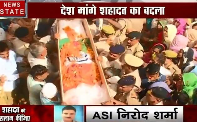 कैबिनेट मंत्री नीलकंठ तिवारी ने दी शहीद जवान को आखिरी विदाई, देखें वीडियो