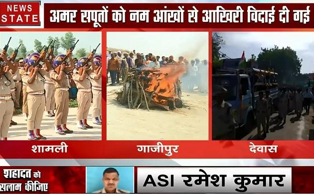 शहादत को सलाम: शामली, गाजीपुर और देवास में अमर सपूतों को आखिरी विदाई