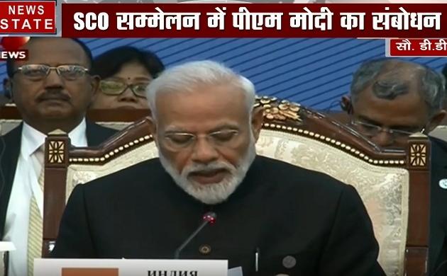 PM Modi Live: सुनिए बिश्केक से पीएम मोदी का भाषण