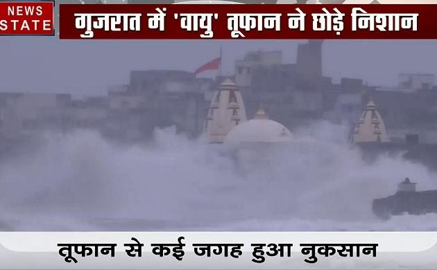 Super Cyclone: वायु तूफान ने गुजरात में छोड़े अपने कहर के निशान, देखें हैरान करने वाला वीडियो