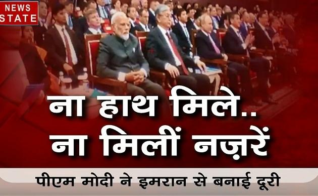SCO बैठक: PM मोदी ने बिश्केक से पाक को दिया आतंकवाद के खिलाफ सख्त संदेश, देखें वीडियो