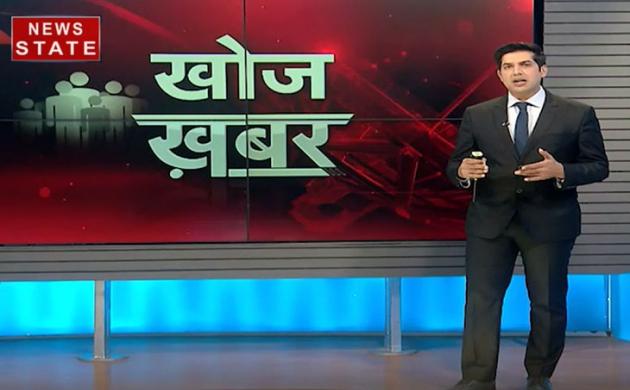 खोज खबर: SCO सम्मेलन में भारत ने पाकिस्तान को दिखाया एक बार फिर 'आईना'