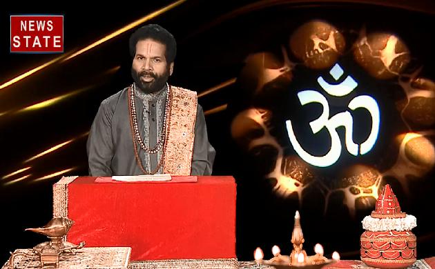 Luck Guru : जानिए शनिदेव को प्रसन्न करने के उपाय और कैसा रहेगा आज का दिन ?