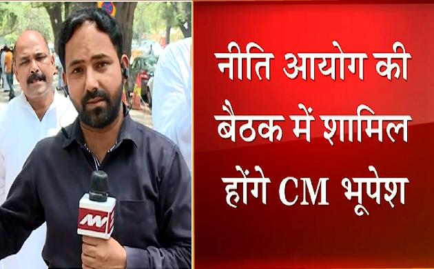 Breaking : PM Narendra Modi से CM Bhupesh Baghel ने की मुलाकात