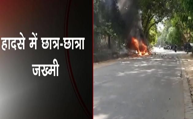Breaking : वाराणसी में हादसे के बाद हंगामा, जख्मी हुए छात्र-छात्रा