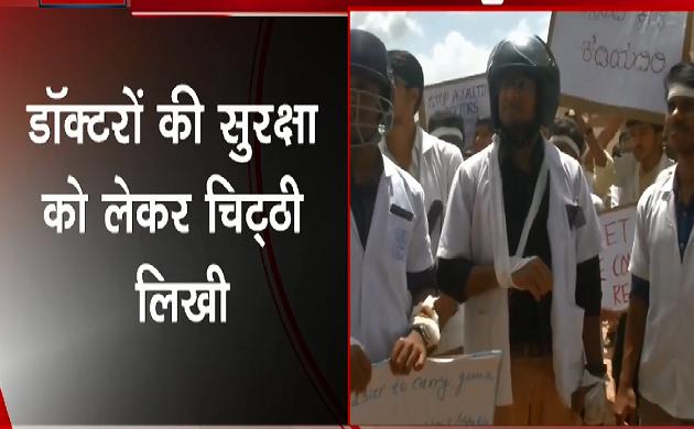 Breaking : पश्चिम बंगाल में डॉक्टरों की हड़ताल जारी रहेगी