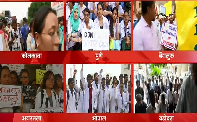 West Bengal : हड़ताल पर डॉक्टर, बेहाल हैं मरीज