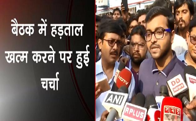 Breaking : कोलकाता में हड़ताली डॉक्टरों की बैठक खत्म