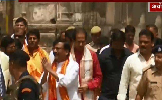 4 बजे 4 ख़बर : रामलला के दर Uddhav Thackeray