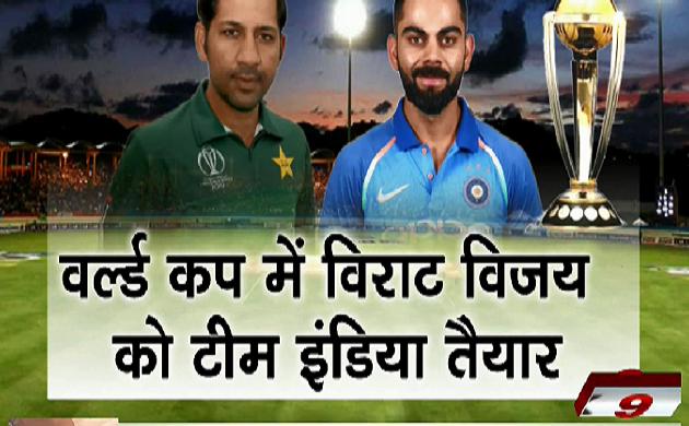 Top 10 : पिटेगा पाकिस्तान, जीतेगा हिन्दुस्तान