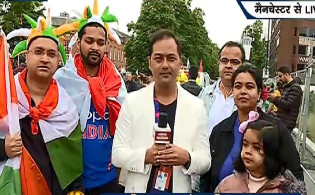 #WorldCup2019 #IndiavsPakistan : चैम्पियंस ट्रॉफी फाइनल की हार का बदला लेंगे Virat