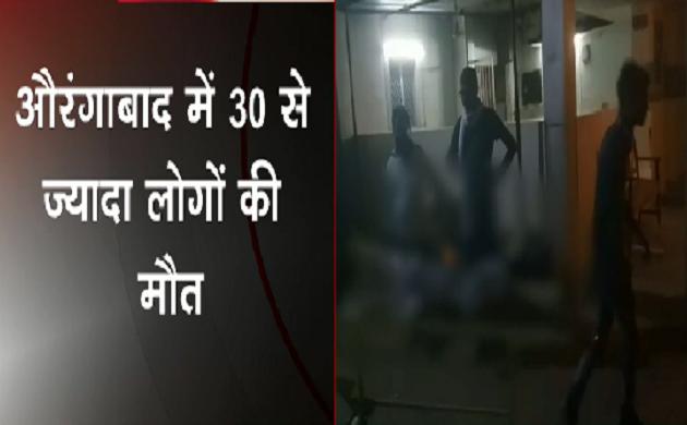Breaking : बिहार में गर्मी से 50 लोगों की मौत