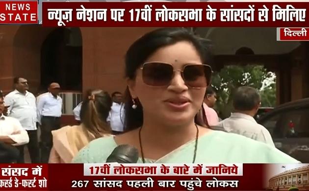 17th Loksabha: पंजाब की नवनीत ने गुजरात के थी जीत हांसिल, अब लोकसभा में ली शपथ, देखें वीडियो