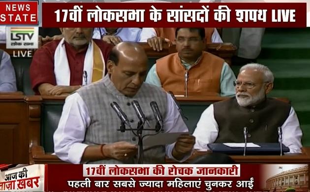 17th Loksabha: रक्षा मंत्री राजनाथ सिंह ने ली बतौर सांसद शपथ, देखें वीडियो