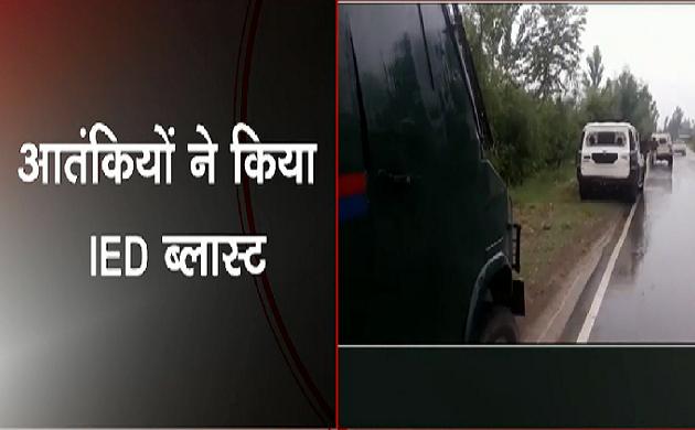 Breaking : जम्मू-कश्मीर के पुलवामा में आतंकी हमला
