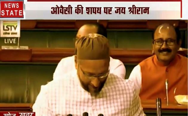 खोज खबर : सदन में गूंजा जय श्री राम, ओवैसी बोले अल्लाह हू अकबर, नारों का संग्राम