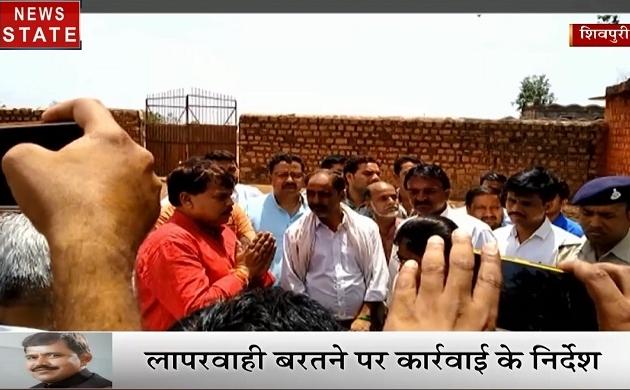 Madhya Pradesh: मंत्री ने अधिकारियों के सामने क्यों जोड़े हाथ, देखें वीडियो