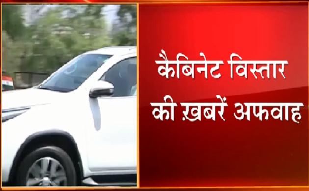 Breaking : नहीं होगा Kamalnath कैबिनेट का विस्तार