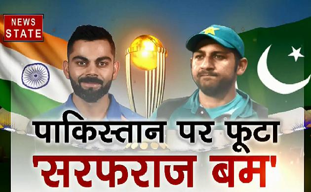 #WorldCup2019 #IndiavsPakistan : पाकिस्तान में जाने से डर रहे हैं पाक खिलाड़ी
