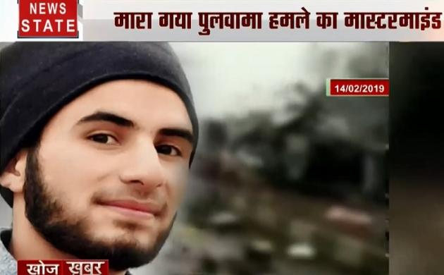 खोज खबर : पुलवामा का बदला पूरा, कश्मीर का सबसे खूंखार आतंकी ढेर