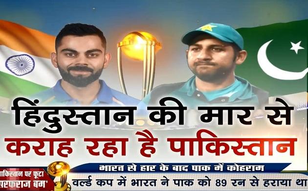 World Cup: हार के बाद पाकिस्तान के कप्तान सरफराज ने साथी खिलाड़ियों के दी चेतावनी, कही यह बड़ी बात