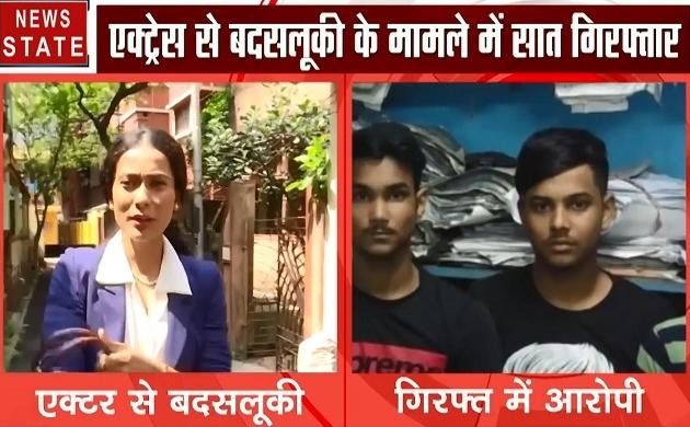 कोलकाता : Miss India Universe उषाशी सेनगुप्ता से छेड़खानी, 7 आरोपी गिरफ्तार, देखें वीडियो