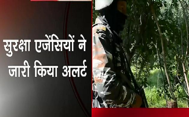 Breaking : जम्मू-कश्मीर में पुलवामा जैसे हमले का अलर्ट
