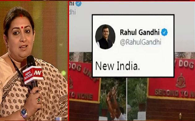 Hamari Sansad Sammelan : Rahul Gandhi के ट्वीट पर Smriti Irani ने कहा - उन्होंने अपने संस्कार का परिचय दिया है