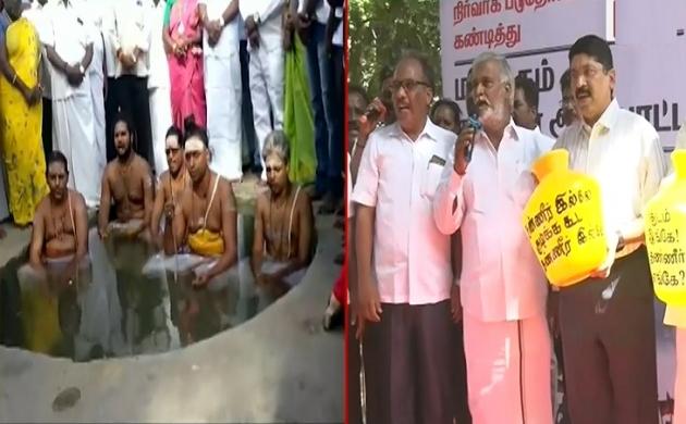 चेन्नई में पानी के लिए मचा हाहाकार,  DMK ने किया विरोध प्रदर्शन