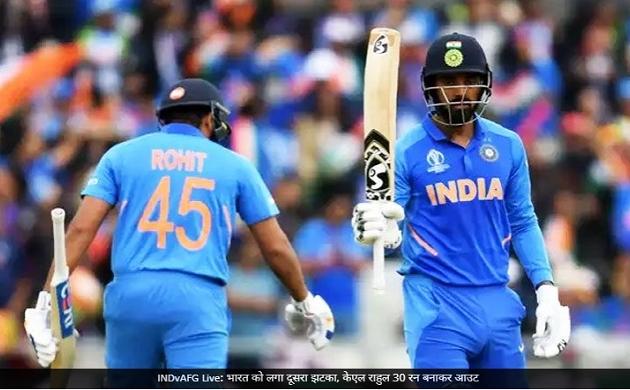 World Cup, IND vs AFG, Live: भारत को लगा दूसरा झटका, केएल राहुल 30 रन बनाकर आउट