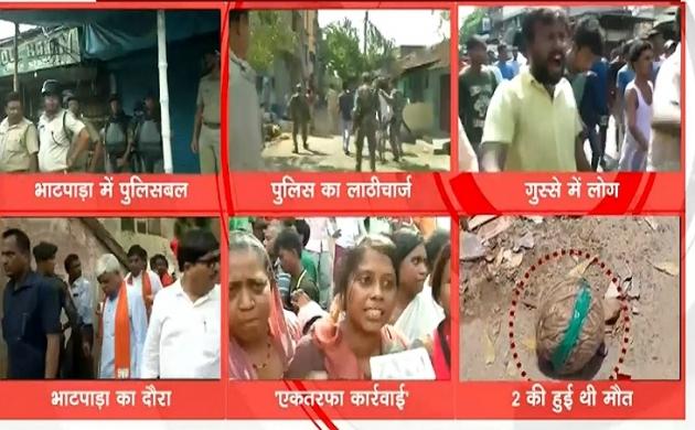 पश्चिम बंगाल:  हिंसा प्रभावित भाटपाड़ा में बीजेपी संसदीय दल की टीम