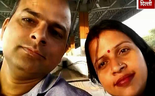 दिल्ली में दिल दहला देने वाली वारदात, हंसता-खेलता परिवार हो गया खत्म