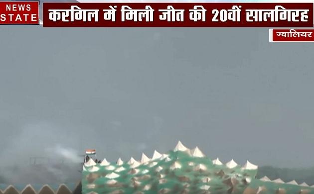 करगिल विजय के 20 साल, आसमान में नजर आई हिंद की ताकत, देखें वीडियो