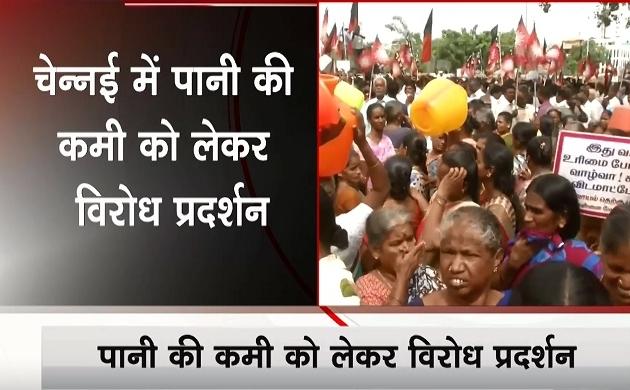 Chennai: पानी की कमी को लेकर सड़कों पर उतरे लोग, बूंद बूंद को तरसे, देखें वीडियो