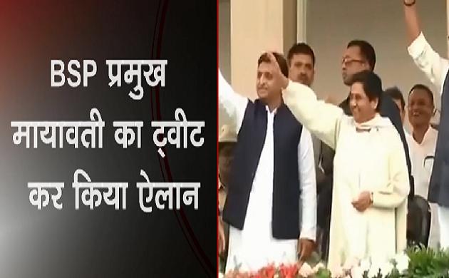 Breaking : सूबे में सभी चुनाव अकेले लड़ेगी BSP - Mayawati