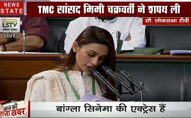Lok Sabha: TMC सांसद मिमी चक्रवर्ती ने ली बतौर सांसद शपथ