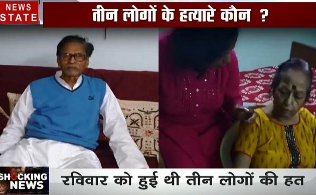 Delhi: उलझता जा रहा है वसंत विहार ट्रिपल मर्डर केस, फ्लैट में मिला था बुजुर्ग दंपति और नौकरानी का शव