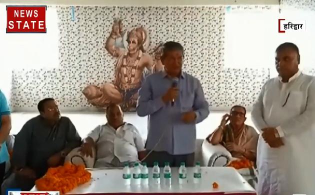 Harish Rawat  ने पार्टी कार्यकर्ताओं को किया संबोधित