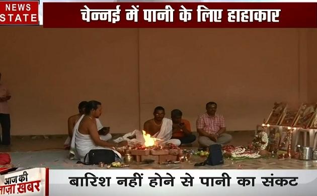 चेन्नई: बारिश के लिए किया जा रहा है स्कूलों और मंदिरों में पूजा पाठ, देखें वीडियो