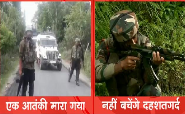 Jammu Kashmir : घाटी में ऑपरेशन ऑलआउट जारी, जैश का एक आतंकी ढेर