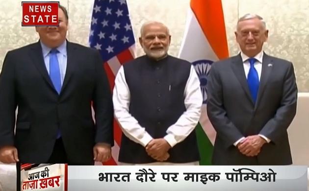पीएम मोदी से मिले अमेरिकी विदेश मंत्री माइक पोंपियो, इन मुद्दों पर हो रही चर्चा